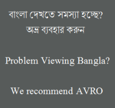Click to download avro.